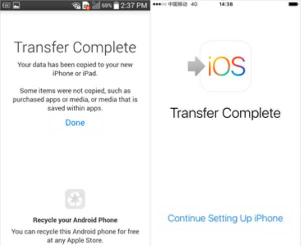 immigrer android vers ios